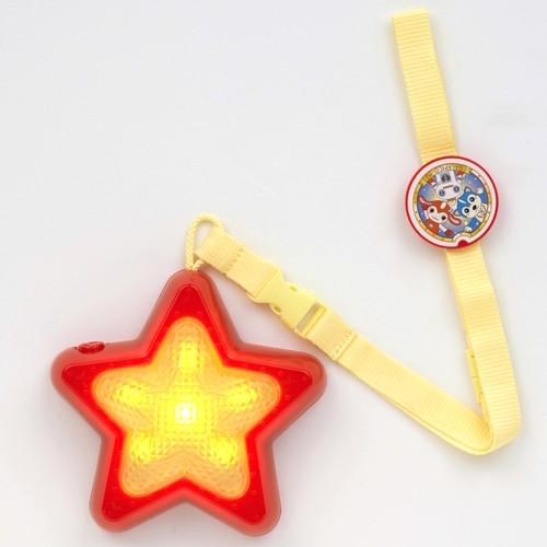 ガラピコぷ~ チョロミーの星のペンダント