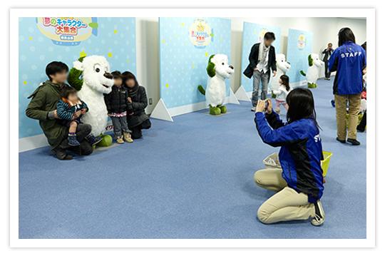 2015年2月 横浜公演の写真撮影スポットの様子