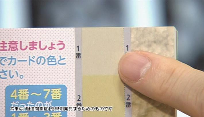 ロタ ウイルス うんち の 色 ロタウィルス下痢症について - kansen-wakayama.jp