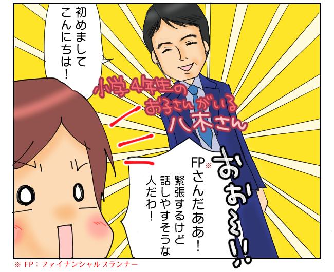 04_2のコピー