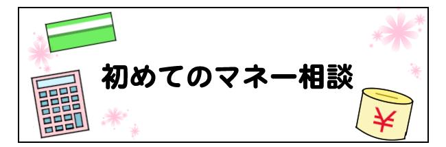 00_タイトル
