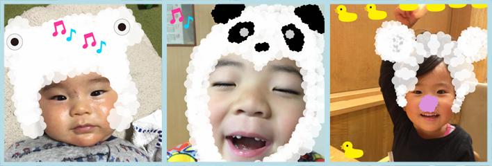 awawa_animal1