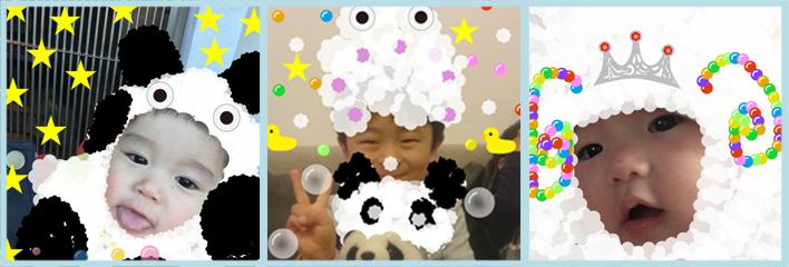 awawa_animal2