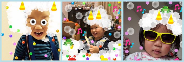 awawa_kooni1