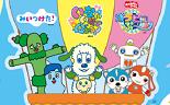 NHKキッズキャラクターが大集合の「こどもスタジオ」が東海地区に初登場!【サービス紹介】