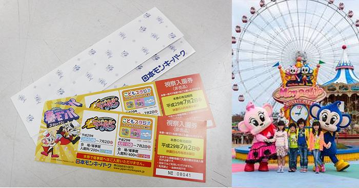 ticket_monkey2