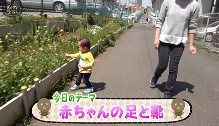 すくすく子育て「赤ちゃんの足と靴」