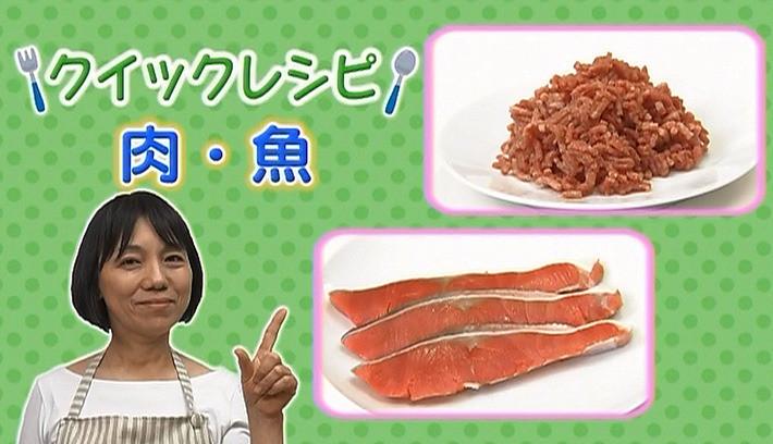 10分で出来ちゃう!楽チンごはん(3)肉・魚