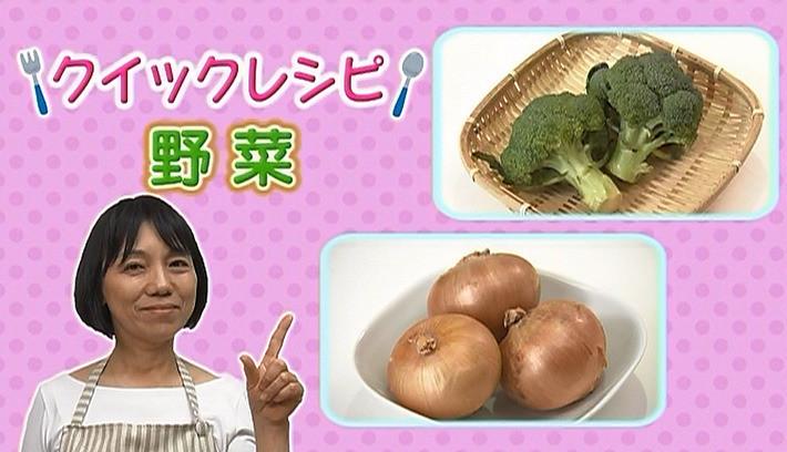 10分で出来ちゃう!楽チンごはん(4)野菜