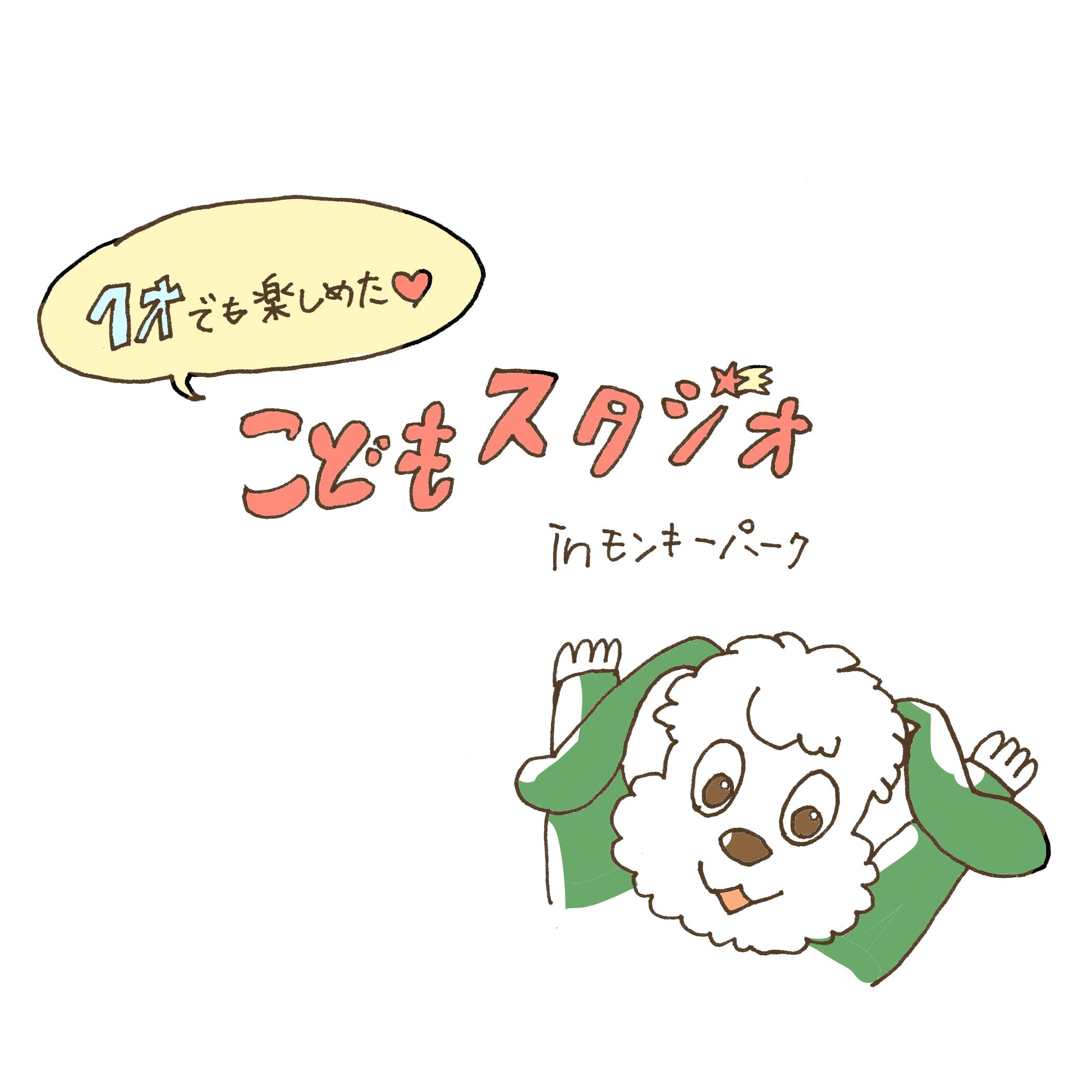 キャラクター イラスト 描き方