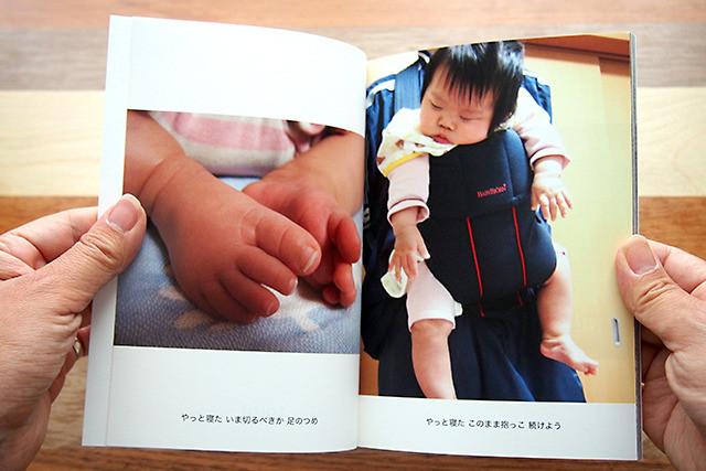 「TOLOT」でつくる子育てフォト川柳アルバムのイメージ
