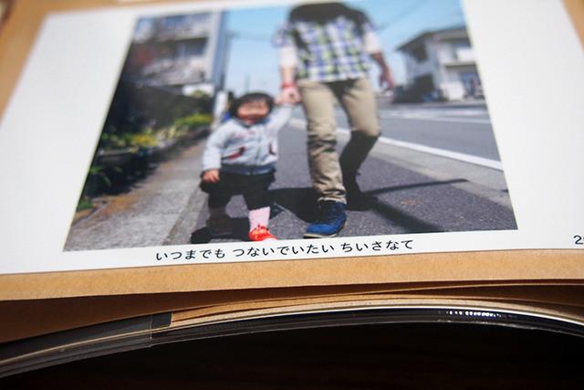 子育てフォト川柳のイメージ