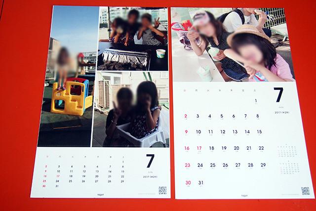 TOLOT毎月カレンダー