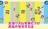 thumbnail_170701_p01