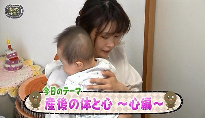産後の体と心~心編~