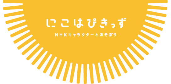 nikohapi_banner