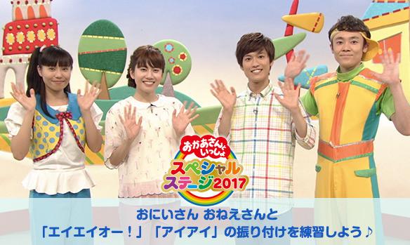 SS2017_振り付け動画