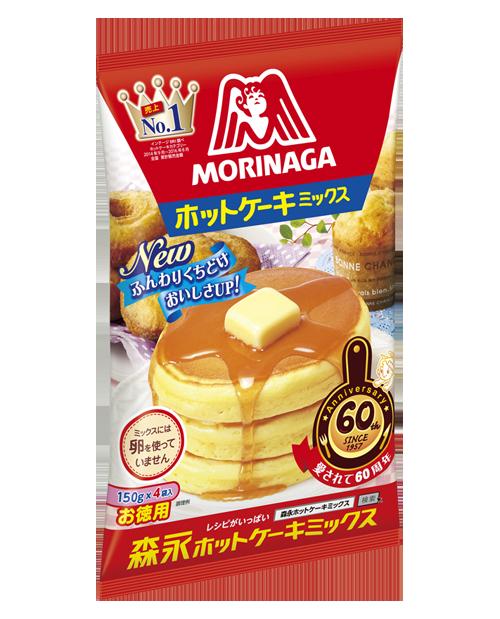 森永ホットケーキミックス