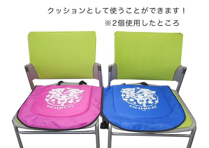 ガラピコぷ〜 ハッピーバッグ 使用例