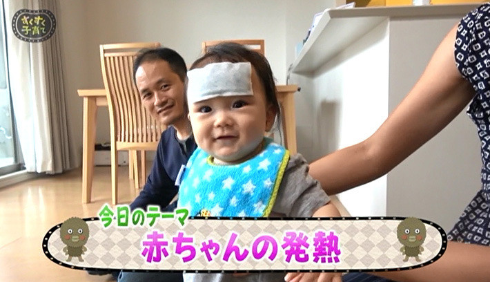 すくすく子育て・赤ちゃんの発熱