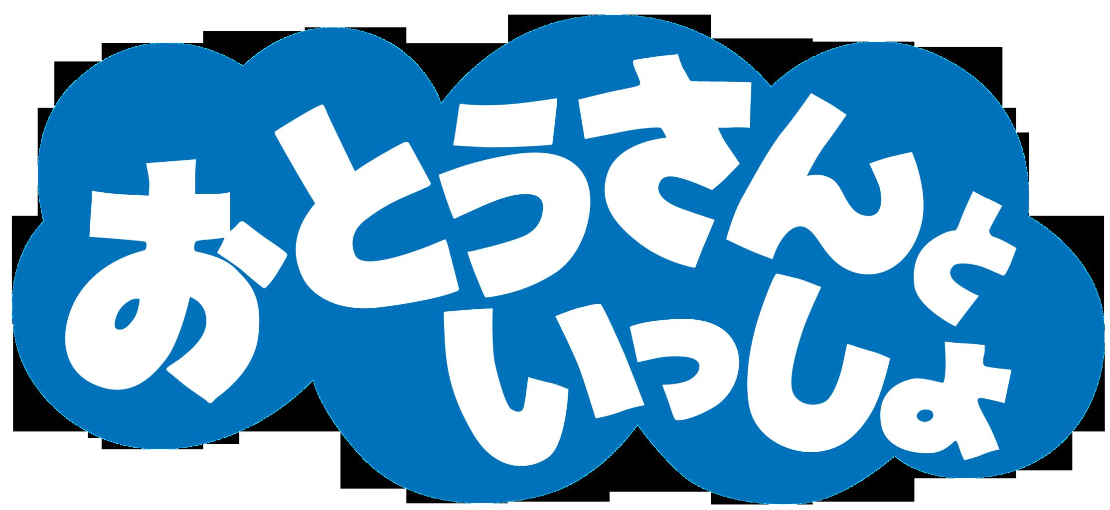 logo_otousan