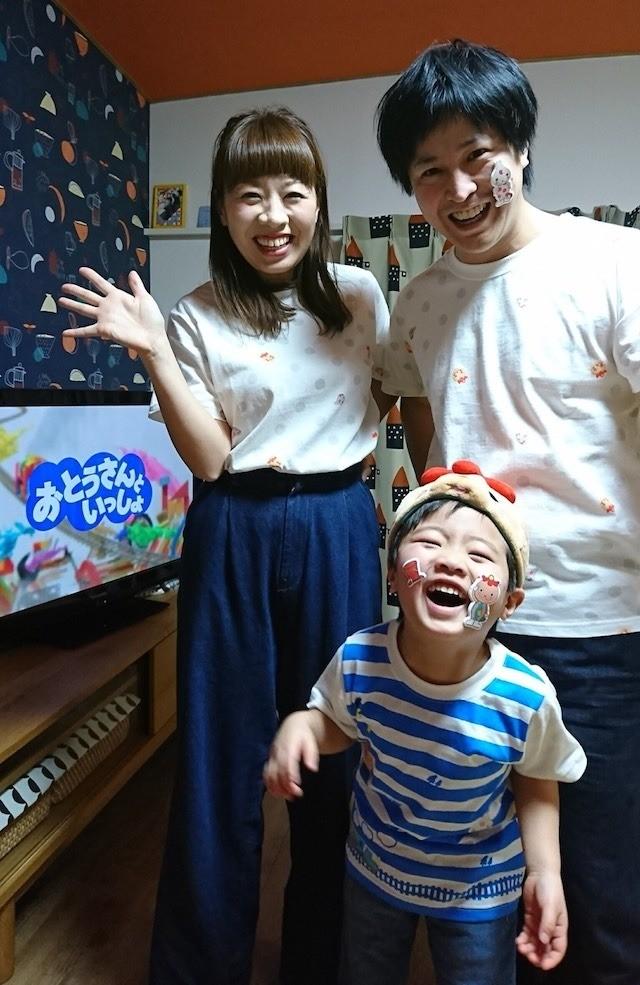 「おとうさんといっしょ」親子で着られるTシャツと新作キーホルダーを紹介!【商品紹介】