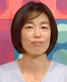 坂上裕子さん