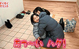 thumbnail_180224_p01