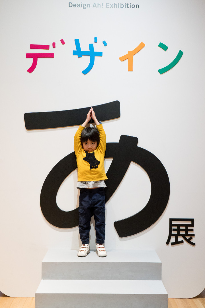 design_toyama15