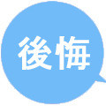 koukai_icon