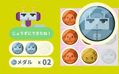 09_Score003