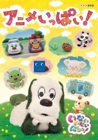 DVD表1