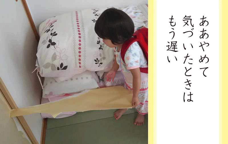 senryu_itazura_1
