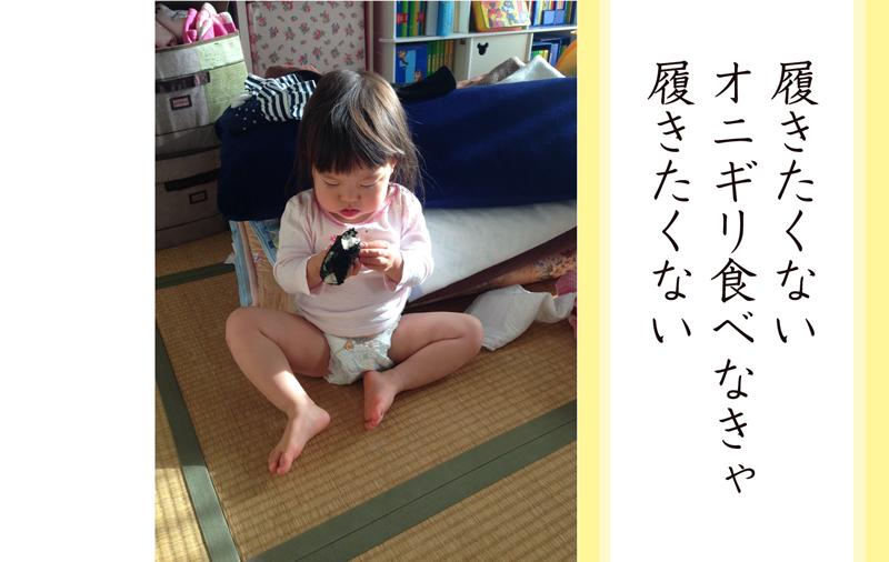 senryu_iyaiya02
