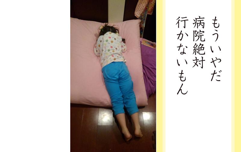senryu_iyaiya06
