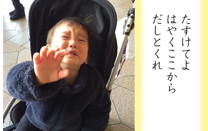 senryu_iyaiya07