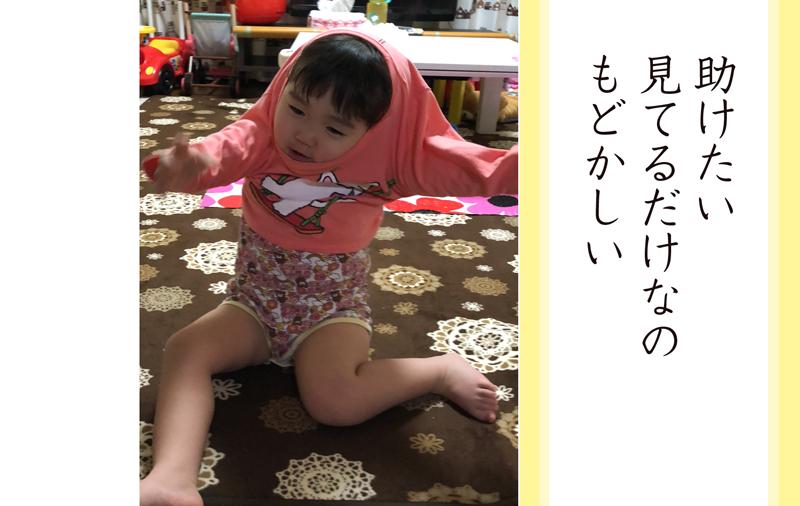 senryu_iyaiya12
