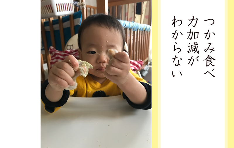 senryu_mogumogu01