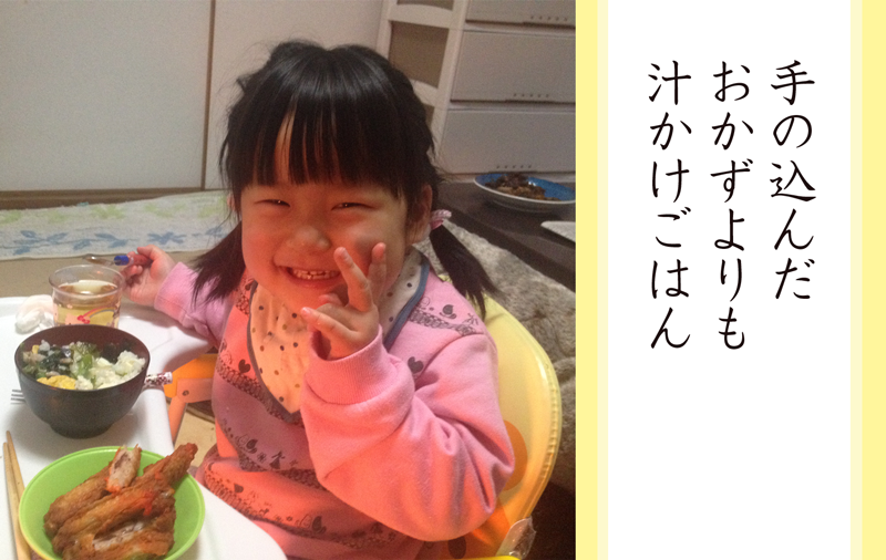 senryu_mogumogu04
