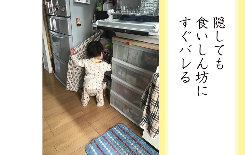 senryu_mogumogu06