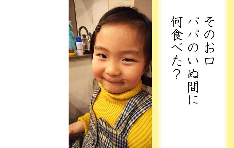 senryu_mogumogu08