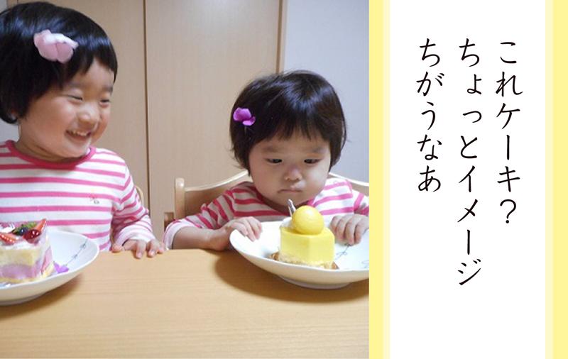 senryu_mogumogu09