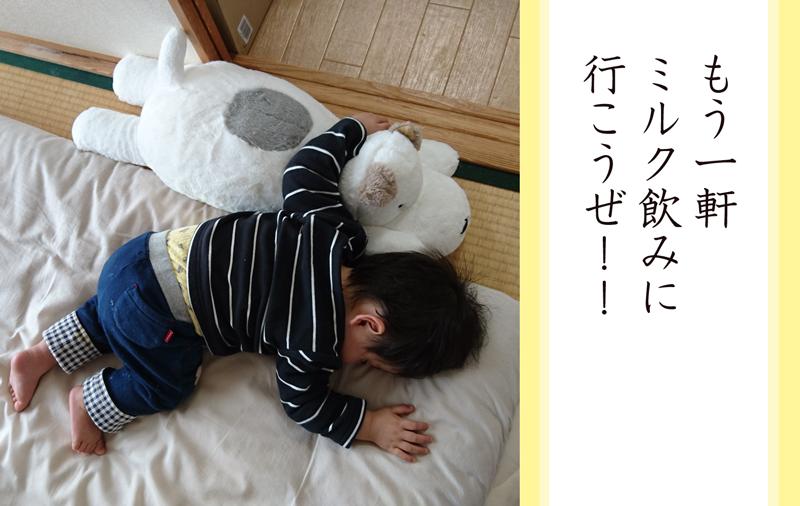 senryu_mogumogu12