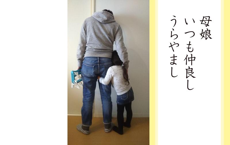 senryu_oshare11