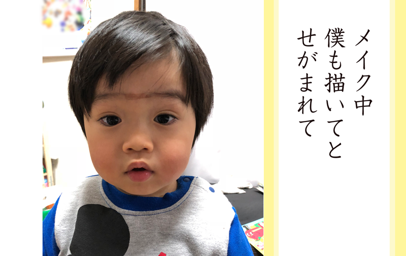 senryu_oshare12