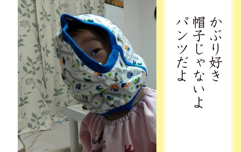 senryu_oshare3