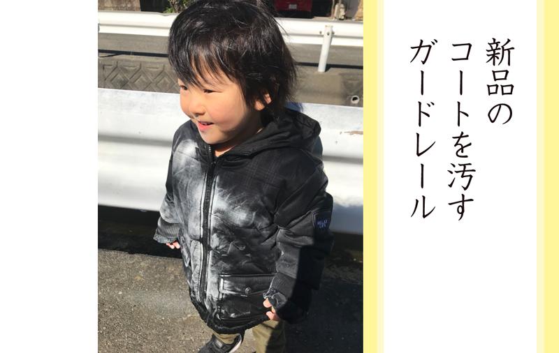 senryu_oshare5