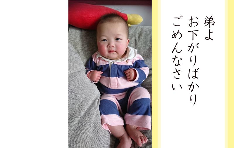 senryu_oshare7