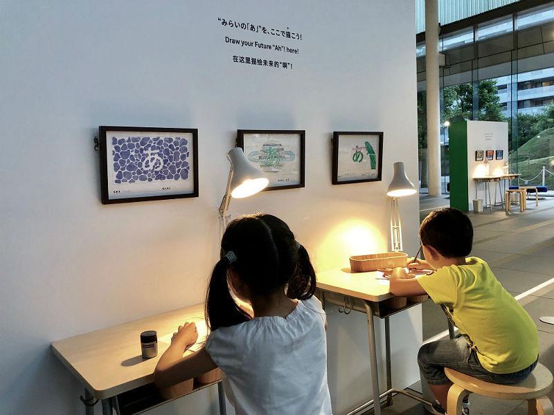designA_tokyo22
