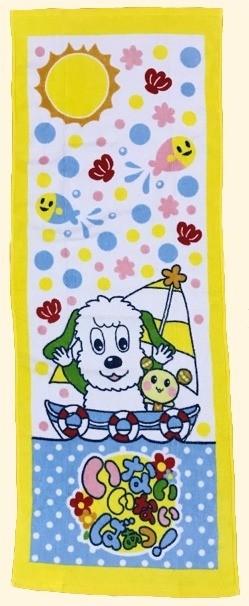wanwan-towel-05